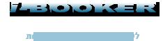 הנהלת חשבונות לעסקים קטנים ובינוניים, דוחות